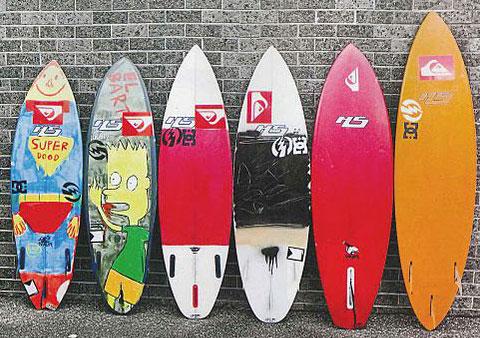 Random surf art
